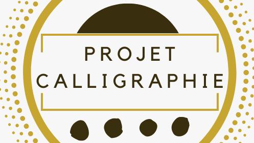 Logo du projet calligraphie.